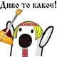 Аватар пользователя ArcusZygoma