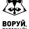Аватар пользователя Kuzya141