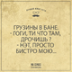 Аватар пользователя Symchanin