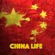 Аватар пользователя chinalife