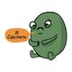 Аватар пользователя HarmfulCat