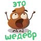 Аватар пользователя sosokadmina