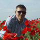 Аватар пользователя Andrey34