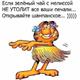 Аватар пользователя ovodka