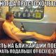 Аватар пользователя Dapohuynanik