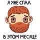 Аватар пользователя Genyaarikado878