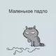 Аватар пользователя AkellaSev