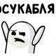 Аватар пользователя A4oO