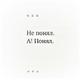 Аватар пользователя kotiv59