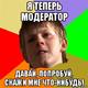 Аватар пользователя XEPTEBPOTBAPb