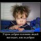 Аватар пользователя 3puTeLb24