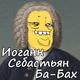 Аватар пользователя SPIDI