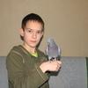Аватар пользователя Homo97Sapiens