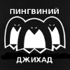 Аватар пользователя palachmb