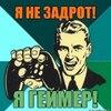Аватар пользователя GazAft