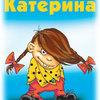 Аватар пользователя Vivienne