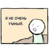 Аватар пользователя MikeRus