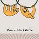 Аватар пользователя Egorqa