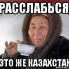 Аватар пользователя STIMASIK