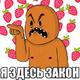 Аватар пользователя KrugST