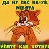 Аватар пользователя GlavnyiLoman13
