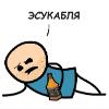 Аватар пользователя OlympicHope