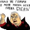 Аватар пользователя AmadeusNsk