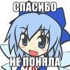 Аватар пользователя sogeru