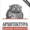 Аватар пользователя jinherrfat
