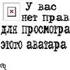 Аватар пользователя pupirikin
