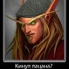Аватар пользователя Lerberg