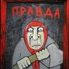Аватар пользователя CleanPravda