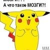 Аватар пользователя 4umohodik
