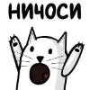 Аватар пользователя SoGood