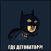 Аватар пользователя BHE3AnHO