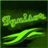 Аватар пользователя Ignisor
