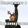 Аватар пользователя yohoy