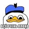 Аватар пользователя Ingwett