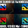 Аватар пользователя Ubel