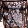 Аватар пользователя mimishka