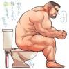 Аватар пользователя kyzeh.myopenid.com