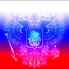 Аватар пользователя prodv