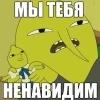 Аватар пользователя Vdude