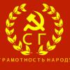 Аватар пользователя poloniy210