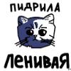 Аватар пользователя Klliq