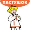 Аватар пользователя nacTyWoK