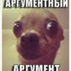 Аватар пользователя senseiserega