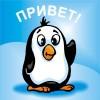 Аватар пользователя tseries
