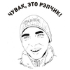 Аватар пользователя pptrt