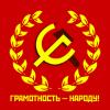 Аватар пользователя zinkum